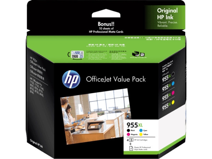 HP 955XL Office Value Pack-10 sht/4 x 6 in